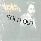 V.A/O.S.T - Jackie Brown  LP
