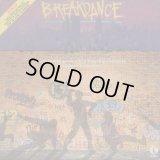 V.A - K-Tel Break Dance - The Best Music For Breaking  LP