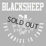 """Black Sheep - The Choice Is Yours/Have U.N.E. Pull (Remix)/Yes  12"""""""