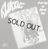 Aziatic - Put Up Or Shut Up  LP