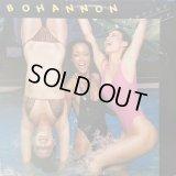 Bohannon - Summertime Groove  LP