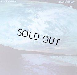 画像1: Billy Cobham - Crosswinds  LP
