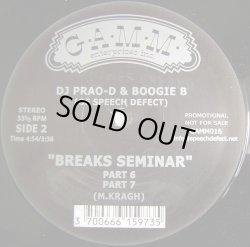 """画像2: DJ Prao-D & Boogie B - Coolin' With The P/I'll Catch/Breaks Seminar Pt.6 & Pt.7  12"""""""