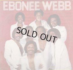 画像1: Ebonee Webb - S/T  LP