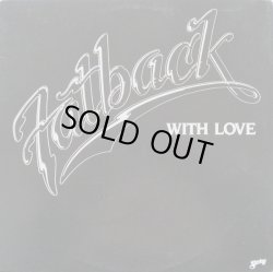 画像1: Fatback - With Love  LP