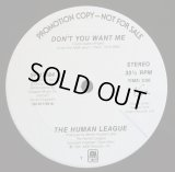 The Human League - Don't You Want Me  12""