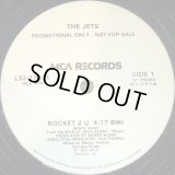 The Jets - Rocket 2 U  12""