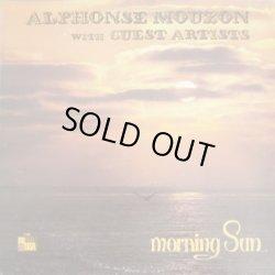 画像1: Alphonse Mouzon - Morning Sun  LP