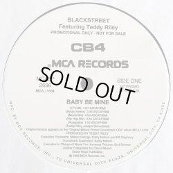 "画像1: Blackstreet - Baby Be Mine (9Vers Promo)  12"""