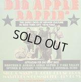 V.A - Big Apple Rappin' Vol. 2  2LP