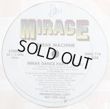 "Break Machine - Break Dance Party  12"""