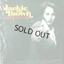 画像1: V.A/O.S.T - Jackie Brown  LP