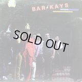 Bar-Kays - Nightcruising  LP