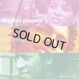Digable Planets‎ - Nickel Bags/Appointment At The Fat Clinic  12""