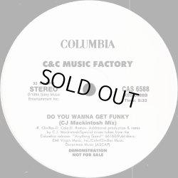"""画像2: C&C Music Factory - Do You Wanna Get Funky-Got To Be Real (Robi-Rob's Hip-Hop Junkies Mix)/Do You Wanna Get Funky (CJ Mackintosh Mix)  12"""""""