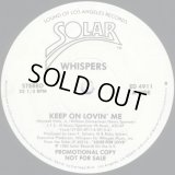 """The Whispers - Keep On Lovin' Me  12"""""""