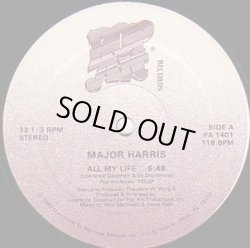 画像1: Major Harris - All My Life  12""