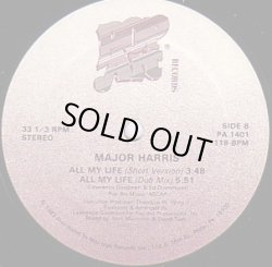 画像2: Major Harris - All My Life  12""