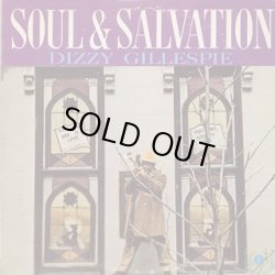 画像1: Dizzy Gillespie - Soul & Salvation  LP