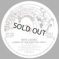 """画像2: 80's Ladies - Ladies Of The Eighties  12"""""""
