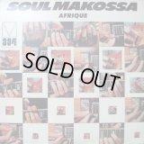 Afrique - Soul Makossa  LP