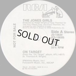 画像1: The Jones Girls - On Target (4:50/Inst 5:26)  12""