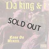 """Da King & I - Krak Da Weazel/Flip Da Scrip Remix  12"""""""