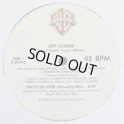 """画像2: Jeff Lorber Featuring Karyn White - Facts Of Love (Actuality Mix/Reality Dub)/Sand Castles  12"""""""