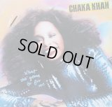 Chaka Khan - What Cha' Gonna Do For Me  LP