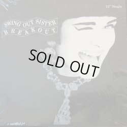 画像1: Swing Out Sister - Breakout  12""