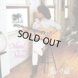 画像1: Fay Hill - Island In My Mind  LP