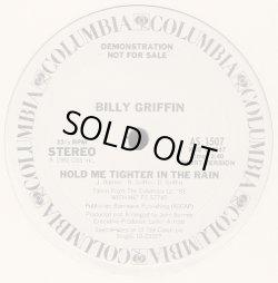 """画像2: Billy Griffin - Hold Me Tighter In The Rain  12"""""""