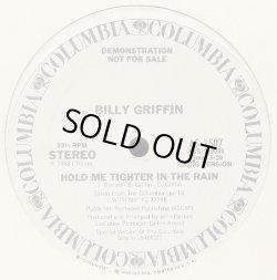 """画像1: Billy Griffin - Hold Me Tighter In The Rain  12"""""""