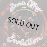 Dennis Coffey And The Detroit Guitar Band - Evolution  LP