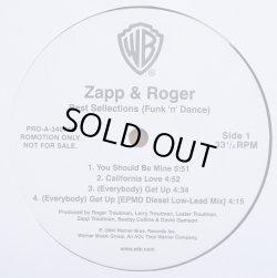 画像2: Zapp & Roger - Best Sellections Funk 'n' Dance  EP