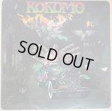 Kokomo - S/T  LP