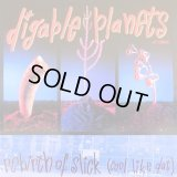 """Digable Planets - Rebirth Of Slick (Cool Like Dat)  12"""""""