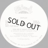 Hotluv - You Do It Right  12""