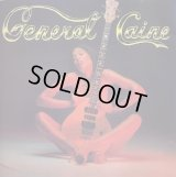 General Caine - Let Me In  LP