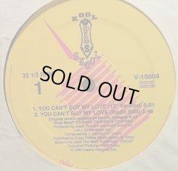 """画像2: Kool Skool - You Can't Buy My Love/Make Up Your Mind  12"""""""