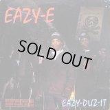Eazy-E - Eazy-Duz-It  LP