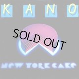 Kano - New York Cake  LP