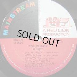 画像2: Afrique - Soul Makossa  LP