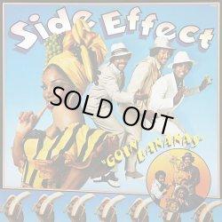 画像1: Side Effect - Goin' Bananas  LP