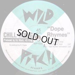 """画像1: Chill Rob G - Dope Rhymes/Wild Pitch/Chillin'  12"""""""
