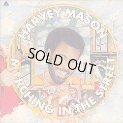 画像1: Harvey Mason - Marching In The Street   LP