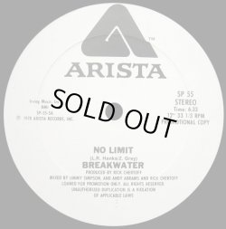 """画像1: Breakwater - No Limit/Do It Till The Fluid Gets Hot  12"""""""