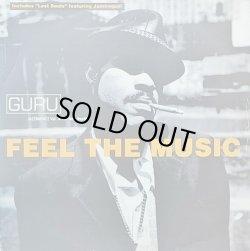 """画像1: Guru - Feel The Music/Watch What You Say/Lost Souls  12"""""""