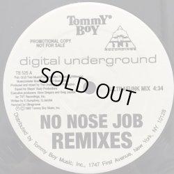 "画像1: Digital Underground - No Nose Job Remixes  12"""