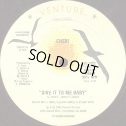 画像1: Cheri - Give It To Me Baby/Star Struck  12""